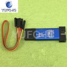 1PCS 5th Generation STC Full Series Single Chip Microcomputer Automatic Programmer / Cold Start-Free Download / USB to TTL
