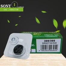 1 pces para baterias 395/399 do botão de sony sr927, baterias do óxido de prata de sr57 1.55v para a única embalagem da grão do relógio