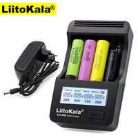 Умное устройство для зарядки никель-металлогидридных аккумуляторов от компании Liitokala: Lii500 ЖК-дисплей Батарея Зарядное устройство, Зарядка ...