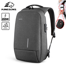 Kingsons anti-theft lock 13 15.6 inch Men Laptop Backpack Large Capacity Backpack Casual Style Bag Water Repellent Backpack Bags