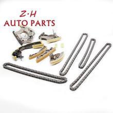 12PCS Engine Timing Chain Tensioner 06E 109 507 D Guide Rail Kit Acces For Audi A4 A5 A6 A7 A8 Q5 Q7 VW Touareg 3.0T 06E109465AS цена в Москве и Питере
