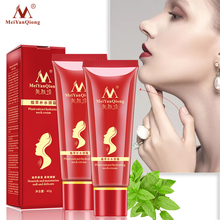 MeiYanQiong Moisturizing Anti-Wrinkle Neck Care Cream Facial