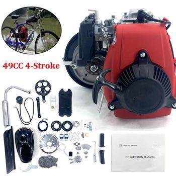 Kit de Motor de bicicleta de 4 tiempos 49cc de arranque por cuerda, Motor de bicicleta, Motor de gasolina para moto de cross Pocket Bike Mini ATV Motor de bicicleta