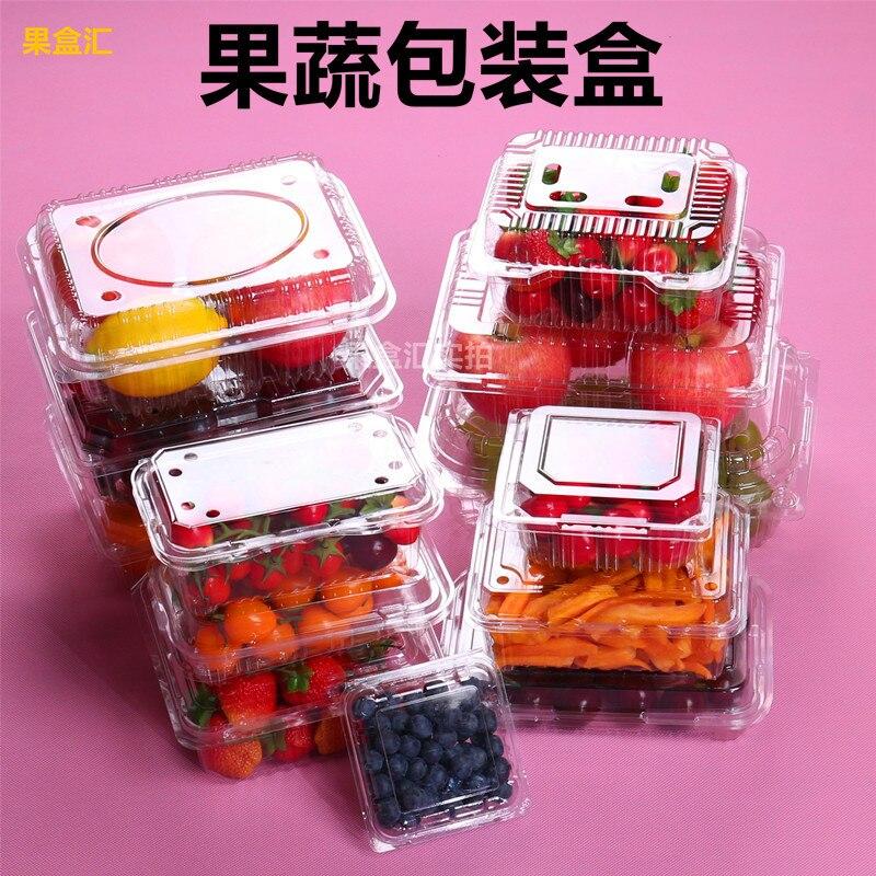 Disposable Fruit Box Transparent Strawberry Box With Cap Plastic Guo Shu He Freshness Bale Box Fruit Packing Box