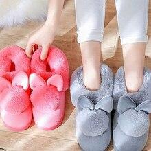 Dihope feminino outono e inverno chinelos de algodão pele coelho casa quente fundo grosso sapatos de algodão interior 2020