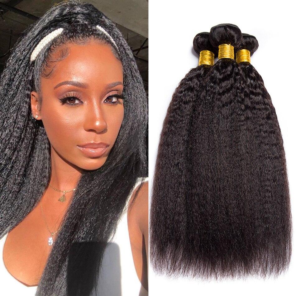 Yaki Kinky Straight Human Hair 1 3 4 Bundles Deal Brazilian Human Hair Extension 10-30 inch Long Alibele Natural Color Hair Weft