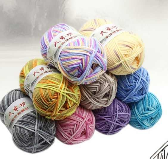 1 Pc Knitting Yarn Crochet Craft Cotton Hand Dyed Smooth Milk Fiber  DIY Clothing Tool 50 Grams Per Ball Soft and Perspiration