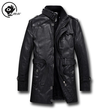 Little Raindrop Leather Jacket Men Brand High Quality PU Outerwear Man Business Winter Faux Fur Male Fleece  Mens Leather Jacket