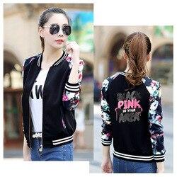 New Baseball Jacket Black Pink KPOP Jackets In Your Area Album LISA JENNIE JISOO Letter Print Fans Clothes K-POP Jacket Coats