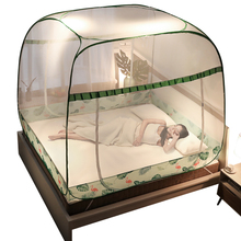 Składana nieinstalowalna moskitiera jurta mongolska 1 5m 1 8m łóżka do domowych zasłon moskitier siatki szyfrujące luksusowe tanie tanio Trzy-drzwi Uniwersalny Czworoboczny Domu Dorosłych Pałac moskitiera Owadobójczy traktowane Poliester bawełna
