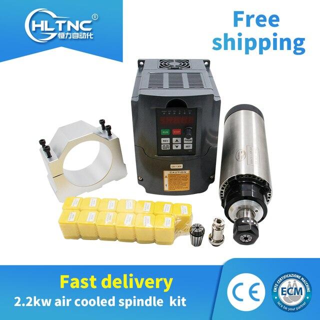 משלוח מהיר חינם 1 סט 2.2 kw 110 v/220 v/380 V אוויר מקורר ציר + VFD + 80mm סוגר + 1 סט ER20 עבור CNC