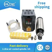 Livraison rapide gratuite 1 ensemble 2.2 kw 110 v/220 v/380 V broche refroidie par air + VFD + 80mm support + 1 ensemble ER20 pour CNC