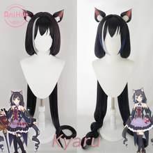¡Anihutpeluca kyaru Princesa Conectar! Re: mergulho cosplay, pelo sino morado oscuro resistência al calor princesa conectar kyaru