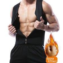 Мужской корсет для похудения шейпер тела неопреновый жилет на
