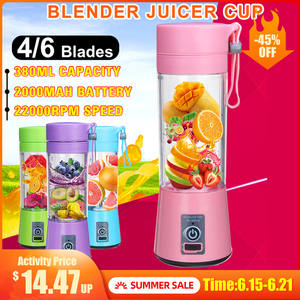 Blenders-Machine Fruit-Juicer Smoothie-Maker Sports-Bottle Electric Rechargeable Home