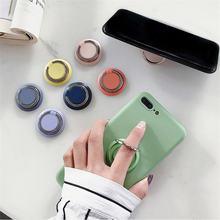 Чехол для huawei p40 мобильный телефон кольцо на палец вращение