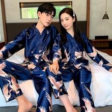 Men's Pajamas Sets Long Sleeve Lovers' Clothes New Silk Sati