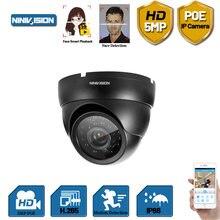 H265 poe Водонепроницаемая 5mp 4mp 1080p домашняя уличная ip