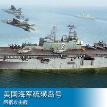 Hobby boss 83408 1/700 iwo jima LHD-7 navio plástico militar watercraft modelo kit