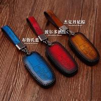Car Accessories Genuine Leather Car Auto Remote Key Case Cover Holder Skin Shell for Audi A6L A4L A3 A8L A5 A7 Q2L Q3 Q5 Q7