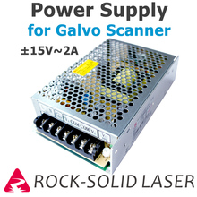 Switching Laser Power Supply for Galvo Scanner Head DC 15V 2A Galvanometer Fiber Laser Marking Machine Parts Wholesale galvo scanner