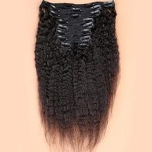 Зажим в Пряди человеческих волос для наращивания бразильские виргинские волосы кудрявые прямые волосы натуральный Цвет для наращивания на всю голову комплекты 120 г 8 шт./компл
