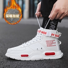 Men Winter Cotton Shoes High Top Sneakers Men Tenis Masculino Adulto Fashion Men