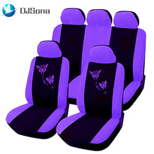DJSona Universal Fashion Styling Full set Butterfly Car Seat Protector Auto Interior Accessories Automotive Purple/Pink Car Seat dewtreetali universal automoblies seat cover four seaons car seat protector full set car accessories car styling for vw bmw audi