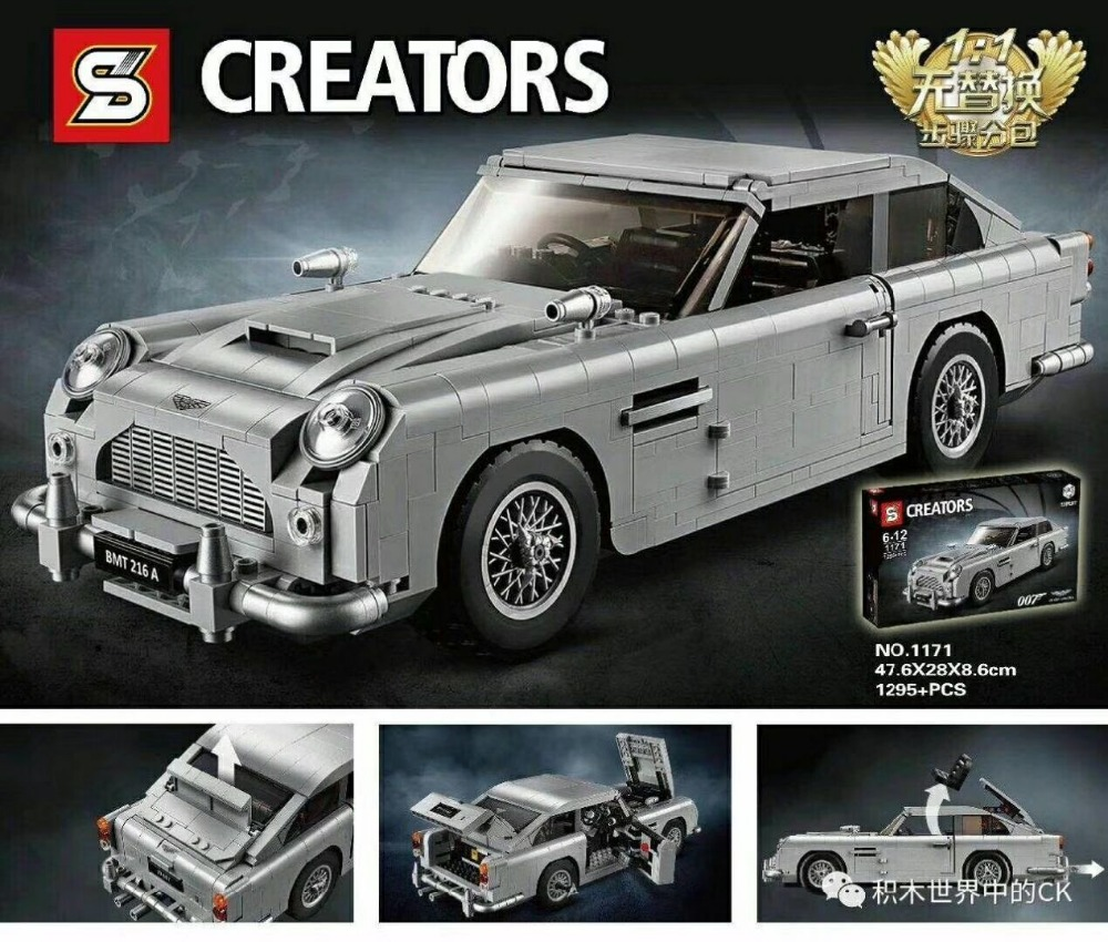 NEW Lepining SY1171 10262 James Bond Aston Martin DB5 JB 007 Car Blocks Bricks Model Building DIY Toys Kids Gifts
