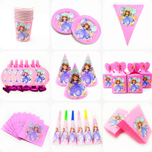 Disney Cartoon Sofia Princess Disposable Paper Cup Plates Napkins Banner Balloons Baby Shower Birthday Party Decoration Supplies