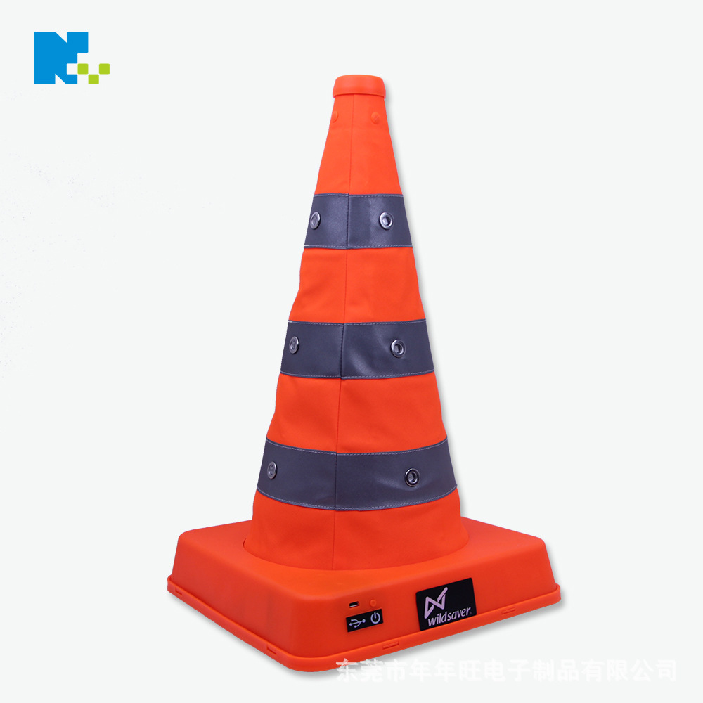 Nian Wang 41cmLED Extendable Warning Traffic Cone Portable Shining Reflective Roadblocks Traffic Cone Folding Cones