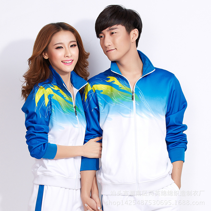 Middle-aged Leisure Sports Suit Men And Women Couples Jiamusi Fitness Exercise Square Dance Sports Clothing Group Buying Customi
