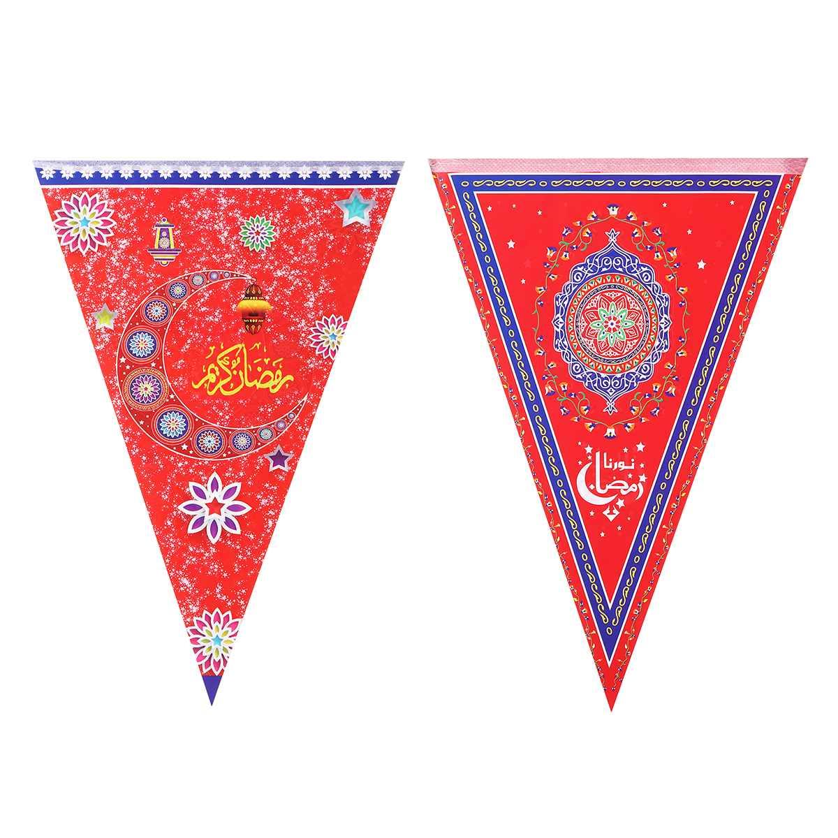 10pcs Ramadan Eid Flag Ramadan Muslim Festival Ramadan Flag Party Decoration Home Ramadan Decor Eid Decorations Islamic Gift