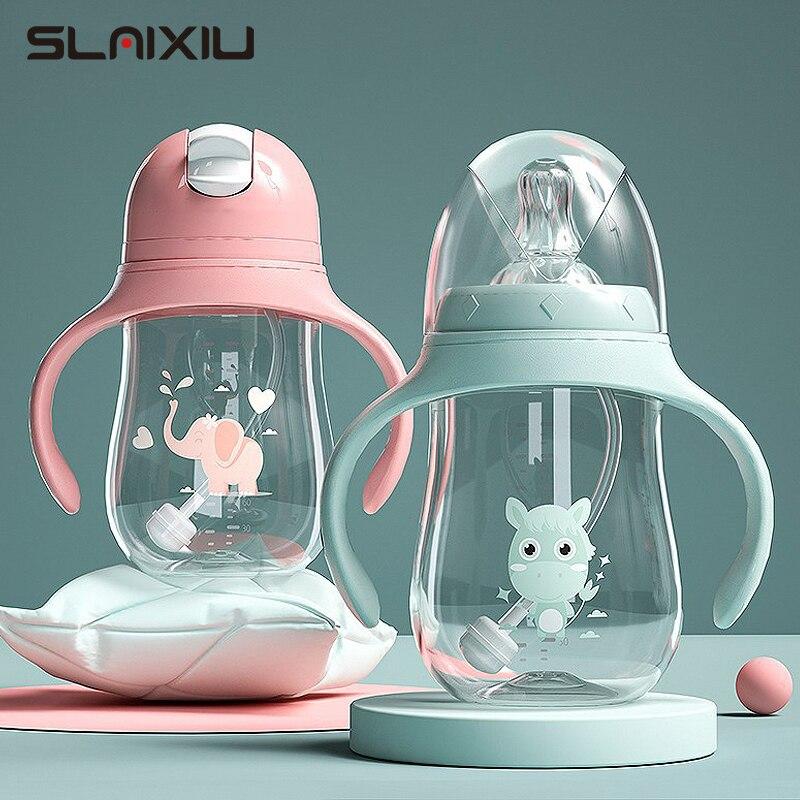Baby Bottles Feeding Bottle Wide-Caliber Multifunctional  Drinking Cup Drinking Milk Drinking Water Dual-use Bottle BPA Free