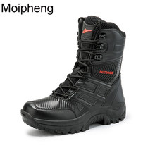 Moipheng Kuh Leder Stiefel Männer Mid-Kalb Qualität Winter Schnee Boot Lace-up Komfortable Freien Kampf Stiefel Botas mujer Invierno(China)