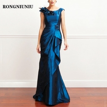 Plus Size Navy Blue Dress Mother of The Groom Bridal Wedding