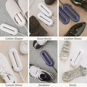 Image 5 - Youpin Sothing suszarka do butów podgrzewacz przenośny suszarka do butów elektryczny sterylizacji UV stała temperatura suszenia dezodoryzacji
