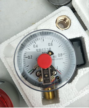 Electric Contact Pressure Gage Alarm Gas Running out Alarm Gas Overvoltage Alarm Vaporization Furnace