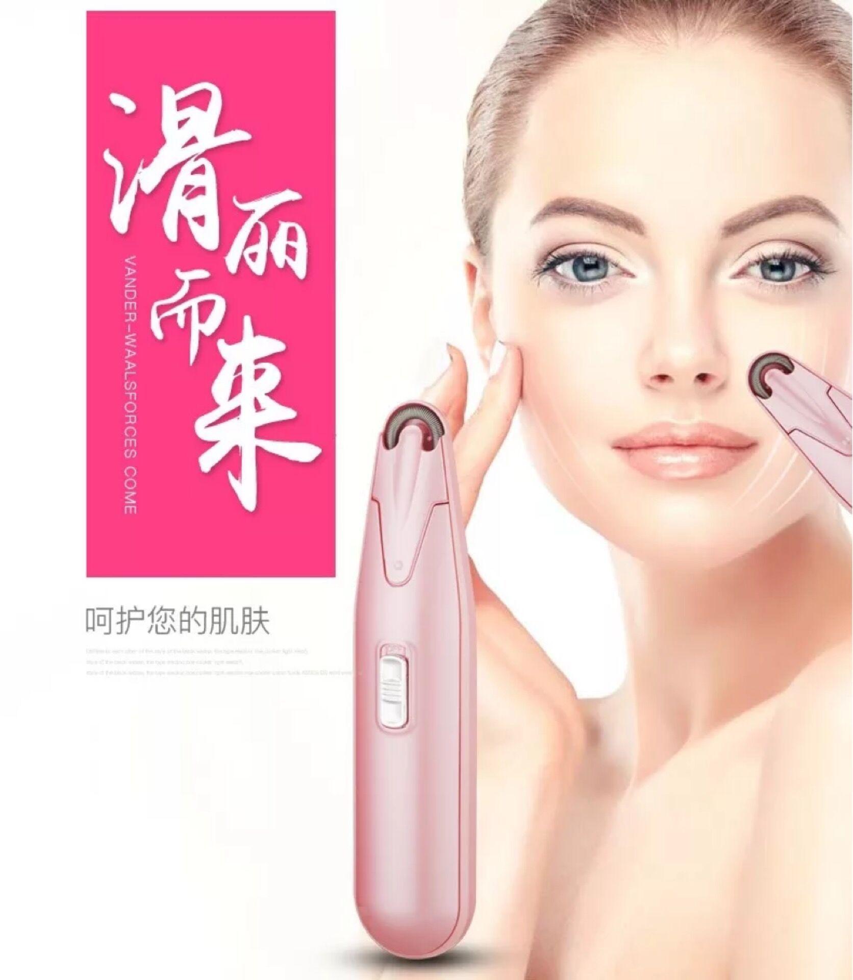 Women S Shaver Electric Hair Removal Machine Lint Roller Tweezers