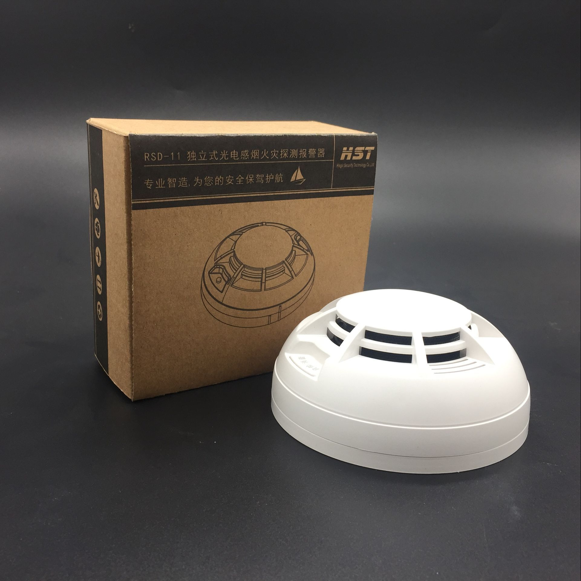 Battery Powered Independent Photoelectric Smoke Alarm 3V AA Standalone Smoke Detector For Home Safety