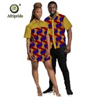 African Clothing for...