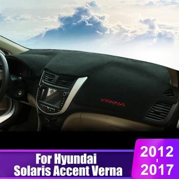 цена на For Hyundai Solaris Accent Verna 2012 2013 2014 2015 2016 2017 Car Dashboard Cover Mats Avoid Light Pad Sun Shade Desk Carpets