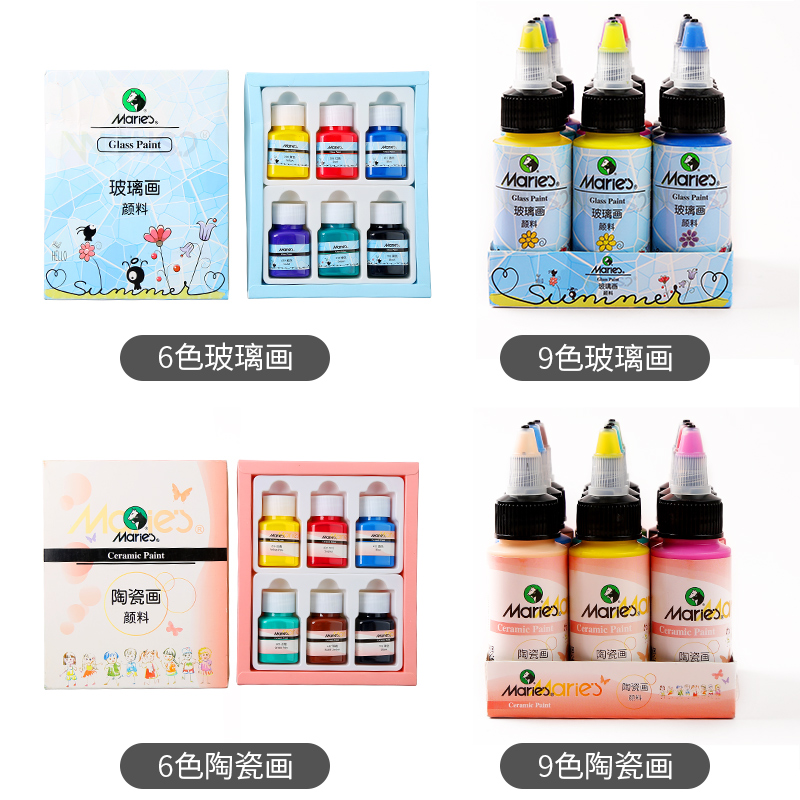 6/9 Color Ceramic Glass Painting Acrylic Paint Set Diy Waterproof Can Not Lose Color Paint