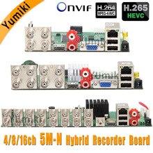 5/6 в 1 4CH/8CH/16CH 5M-N/4M-N AHD DVR видеонаблюдения безопасности CCTV рекордер 1080N Гибридный DVR плата для аналогового AHD CVI TVI IP