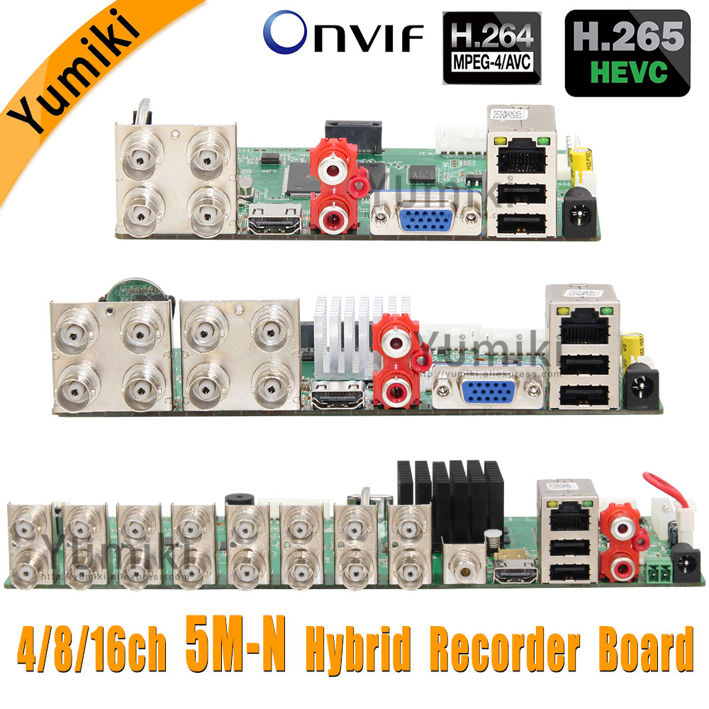 5/6 in 1 4CH/8CH/16CH 5M-N/4M-N AHD DVR Surveillance Security CCTV Recorder 1080N Hybrid DVR Board For Analog AHD CVI TVI IP