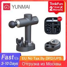 Yunmai meavon fascia arma inteligente massagem relaxamento muscular profundo massageador elétrico portátil alívio da dor muscular estimulador muscular