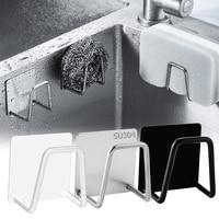 Soporte de esponjas de cocina de acero inoxidable 304, tendedero autoadhesivo para fregadero, escurridor, soporte de almacenamiento de cocina, accesorios para fregadero