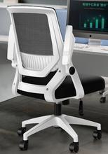 Офисное кресло бытовой компьютерный стул сзади стул маджонг общежития студентов Удобная необходимости двигательной активности