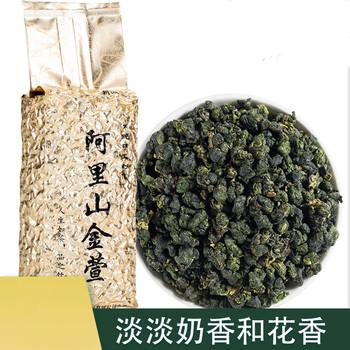 ZAC-0056 chińska herbata nowa herbata Alishan mleko herbata oolong wysoka zielona herbata tajwan aromat mleczny herbata Oolong na herbata odchudzająca zdrowie herbata tanie i dobre opinie CN (pochodzenie)