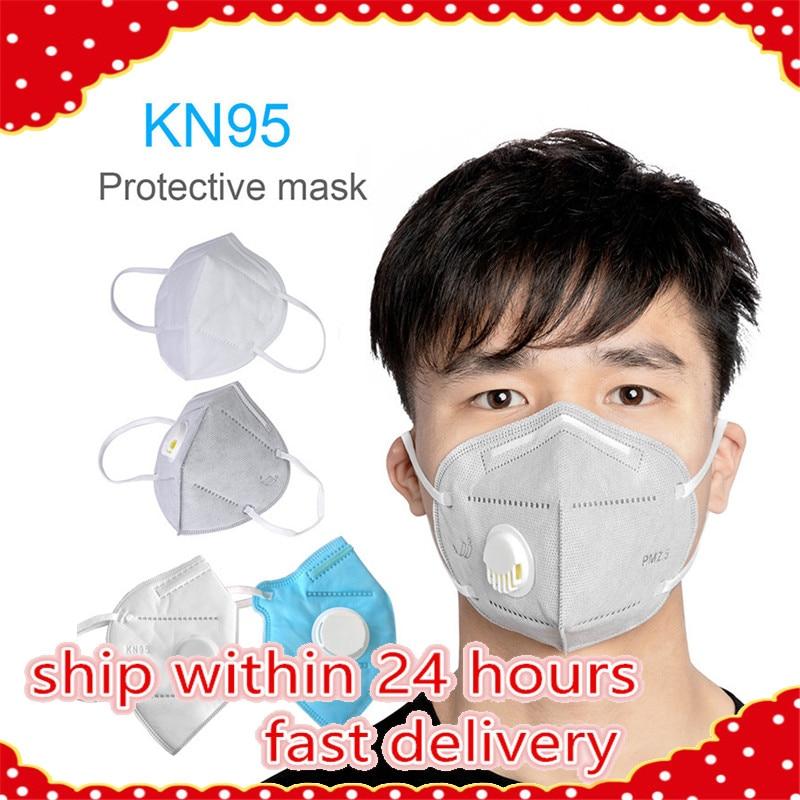 10PCS KN95 Valved Dust Mask PM2.5 Formaldehyde Folding Face Mouth Mask Safe Breathable Mask